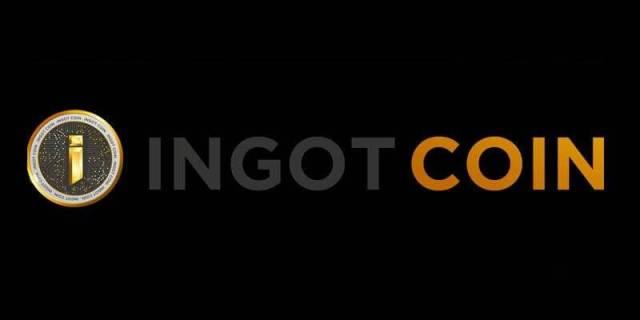 مشروعInGot Coin لربط العملات الرقمية بالنظام المالي العالمي عبر منظومة مالية متكاملة قائمة على البلوكشين