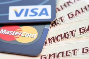 فشل في بطاقة فيزا في المملكة المتحدة وأوروبا وتسليط الضوء على الحاجة إلى خيارات اللامركزية