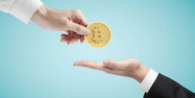 أشهر بوابات الدفع بالبيتكوين Bitcoin