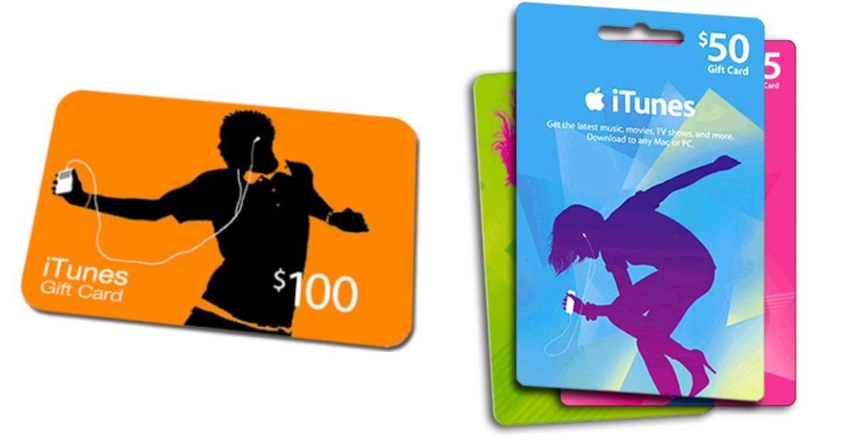 شراء البيتكوين Bitcoin باستخدام بطاقات هدايا iTunes
