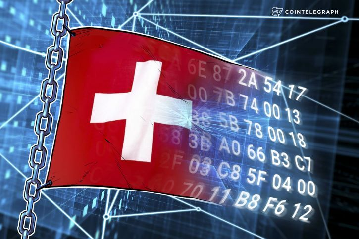 """المستشار الفيدرالي السويسري: تكنولوجيا البلوكشين """"ستخترق اقتصادنا بالكامل"""""""