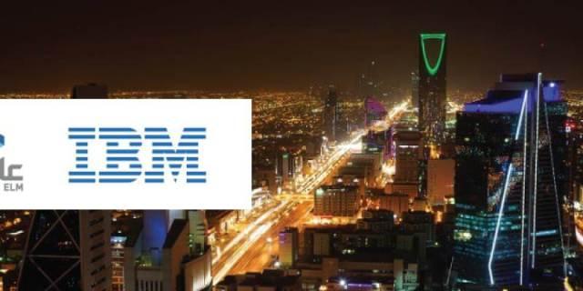 بلدية الرياض السعودية تدخل في شراكة مع شركة IBM لتحسين الخدمات الحكومية باستخدام تقنية البلوكشين