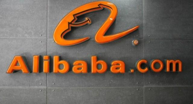 شركة التجارة العملاقة علي بابا Alibaba تسعى لاستخدام البلوكشين لتسريع عمليات الدفع