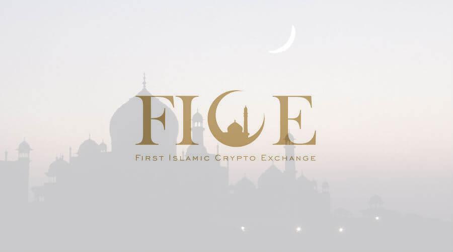 إطلاق أول بورصة إسلامية للعملات الرقمية المشفرة