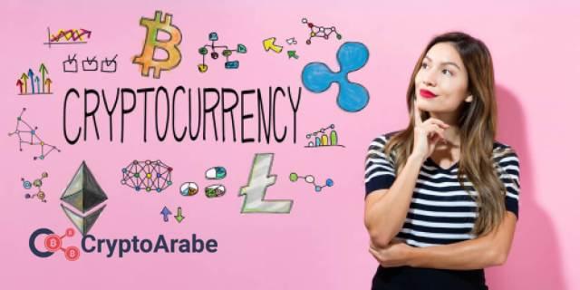 اتقان فن تداول العملات الرقمية المشفرة