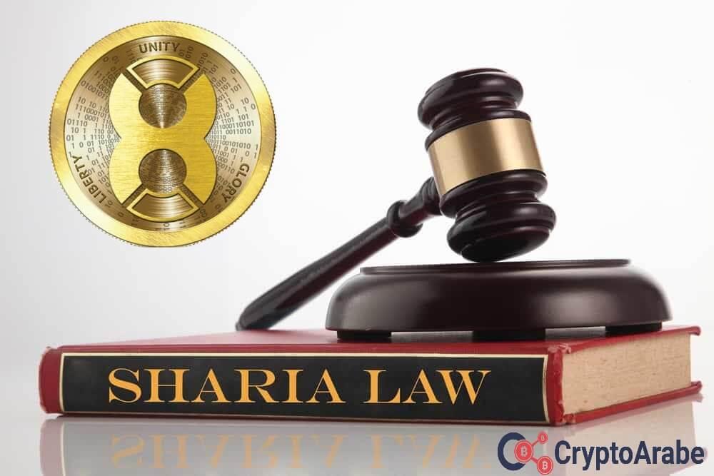 العملة الرقمية X8 الجديدة لشركة Crypto Firm السويسرية تصادق عليها هيئة علماء المسلمين