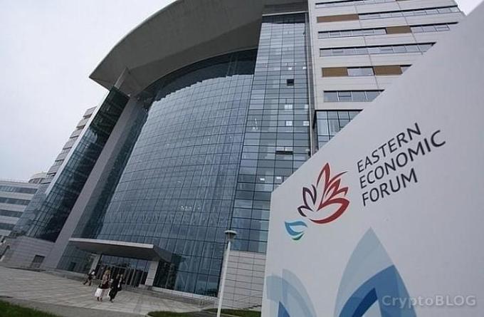 Российские бизнесмены предложили законодательно разделить цифровые активы на три группы