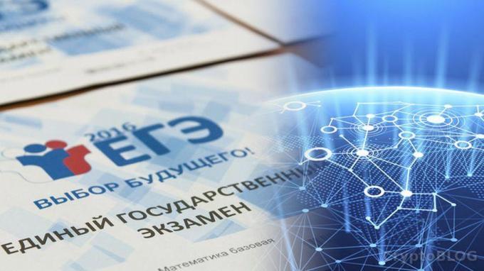 ЕГЭ могут заменить блокчейн-системой, выявляющей таланты