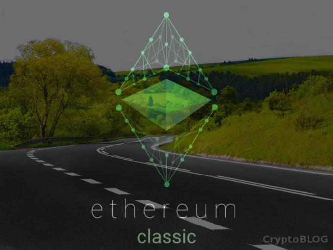 Ethereum Classic прекращает своё существование?!