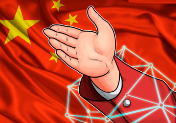 Huobi Joins a Chinese State-Backed Blockchain Partnership
