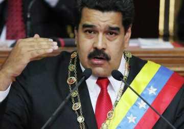 Venezuelan Crypto: Petro's Worth Is Quite Unclear