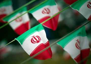 Iran Launches a Gold-Backed Cryptocurrency