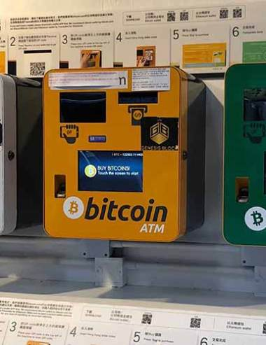 Nevada Crypto ATM Operators Need a Money Transmission License