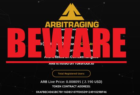 Arbitrage Coins