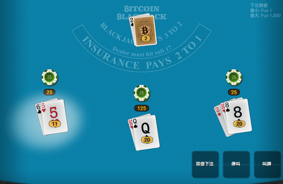 bitcasino bitcoin blackjack games