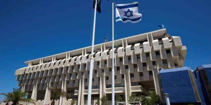 Bank of Israel Maintaining Status Quo With Respect to Central Bank Issued Digital Currencies
