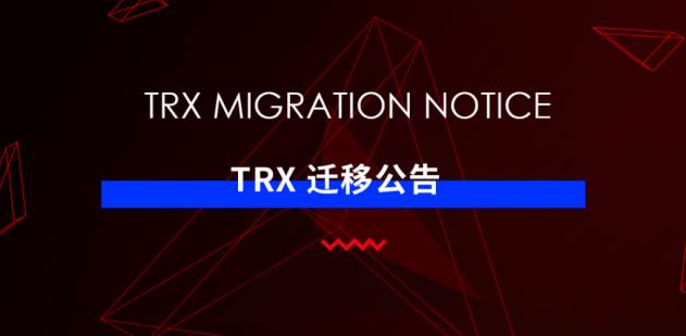 tron migration notice