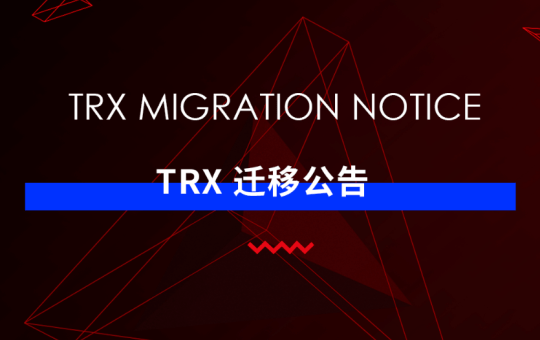 tron migration notice