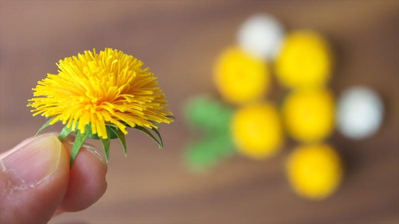 紙で作るたんぽぽの花の作り方