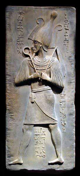 Egyptian Art Jfal2123