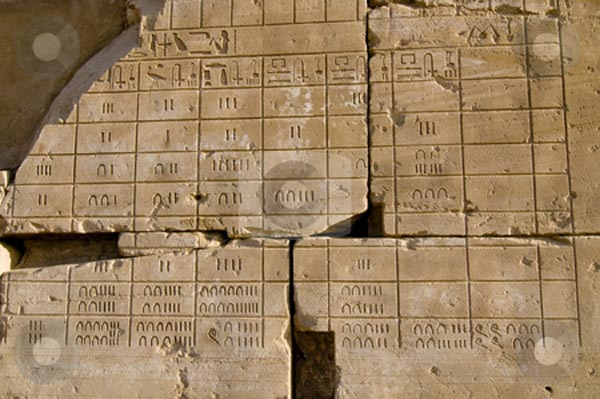 Image result for egyptian calendar