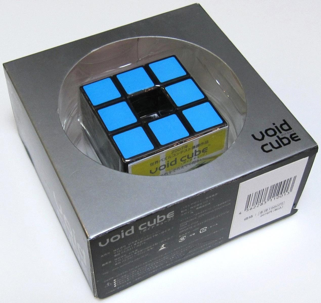 Rubik 3x3x3 Void Cube A K A Holey Cube
