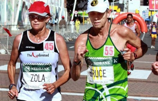 Bruce Fordyce Complete Marathons Launch
