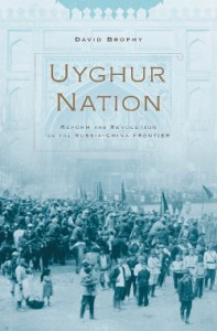 uyghurnation_small