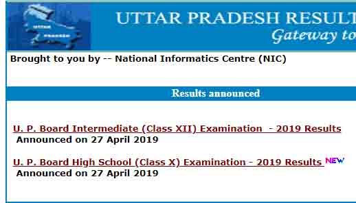 How To Download 10th or 12th marksheet online / UP Board Result Verification | Up Bord result Download , cersai , Up bord