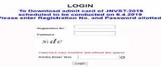 Navodaya Vidyalaya Admit Card