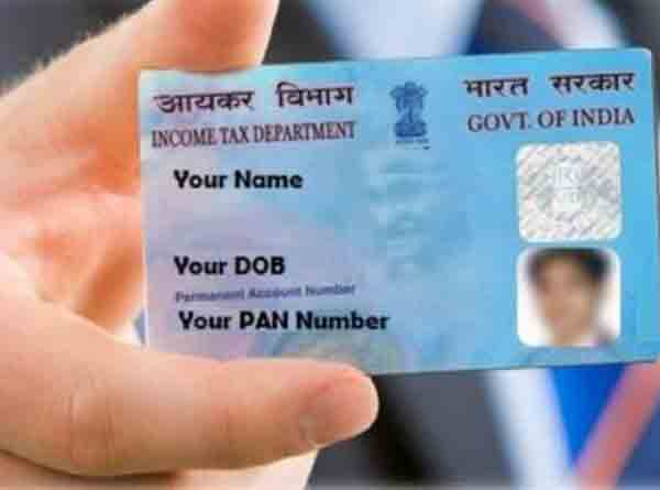 pan-card-solution