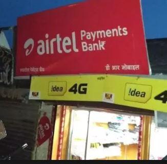 Open Airtel payment bank