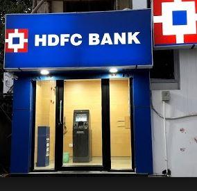 HDFC BANK ATM PIN SET