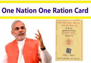 One-nation-One-rationCard.J