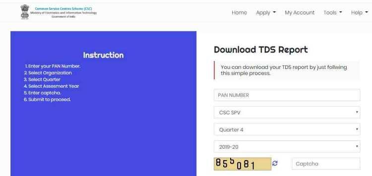 CSC VLE Online TDS Check