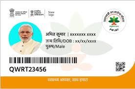 Ayushman Bharat golden card apply 2019