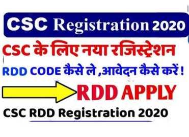 CSC-Registration-RDD-code