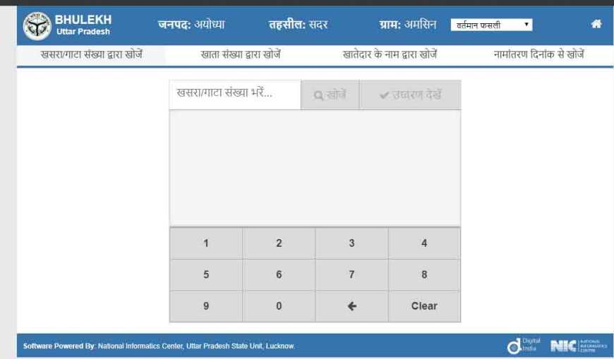 Bhumi-Status