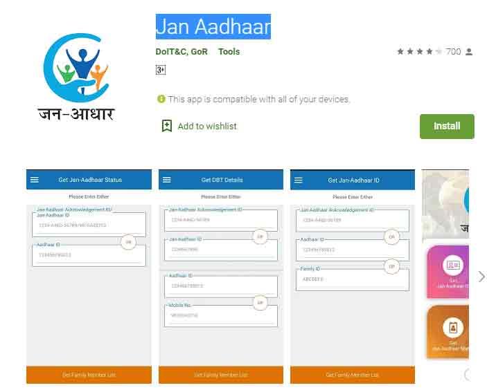 Jan Aadhaar Mobile App