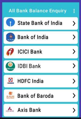 All BANK BALANCE INQURY