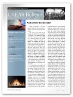 2007-2008 Report