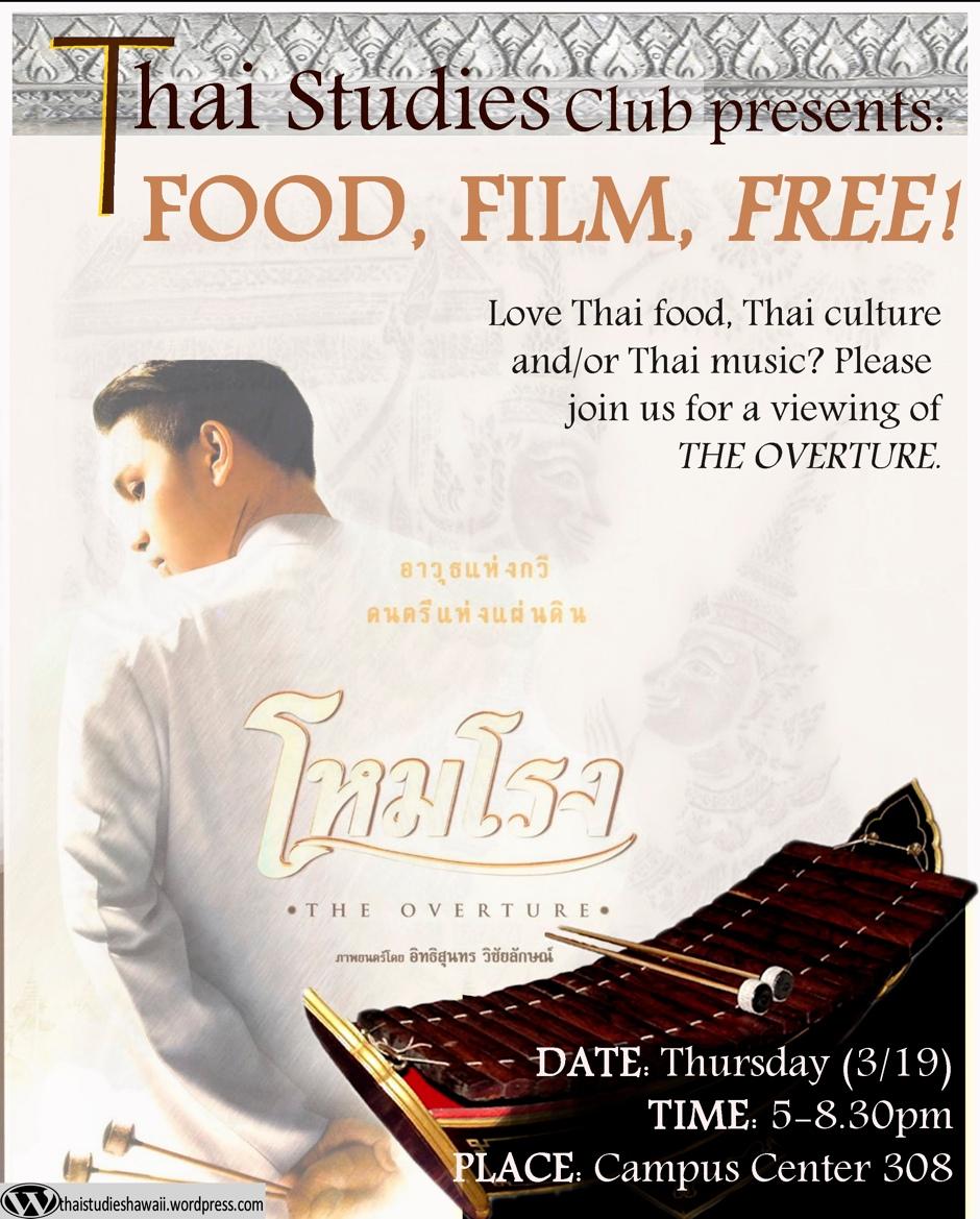 thaistudiesfilm - Thai Studies Club Presents: Food, Film, Free!