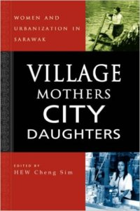 Village Mothers City Daughters - Village Mothers_City Daughters