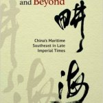 Boundaries Beyond  - China and Southeast Asia