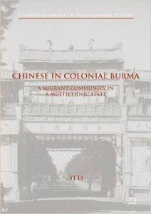 Chinese Colonial Burma  - chinese_colonial-burma