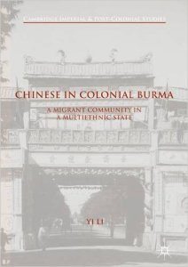 Chinese Colonial Burma  212x300 - China and Southeast Asia