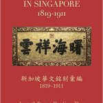 Chinese Epigraphy Singapore - China and Southeast Asia