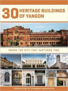 Heritage Buildings of Yangon 224x300 - The City of Yangon