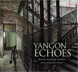 Yangon Echoes  - yangon-echoes