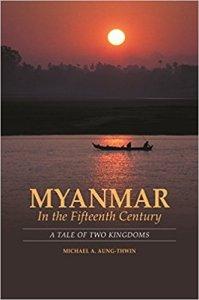 Myanmar 15c 199x300 - New Releases on Myanmar